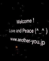 お好きなメッセージの文字が3次元空間をくるくると動き回ります。